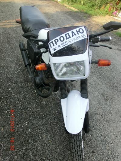 Продам мотоцикл иж юпитер 5 в